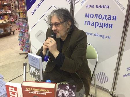 Алекс Громов представляет книгу «Тегеран-43. «Большая тройка» на пути к переустройству мира» в Доме книги «Молодая гвардия»